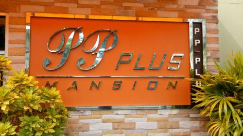 PP Plus Mansion photo 27