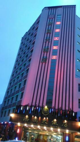 Sheng-Kuo Hotel