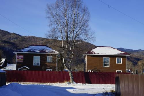 . Guest House Nadezhda