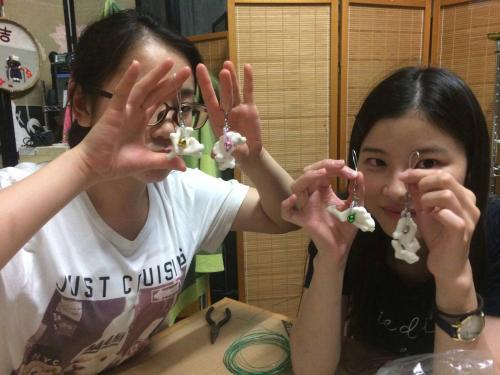 Guest House Kichi