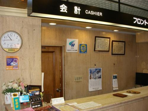 Kawasaki River Hotel