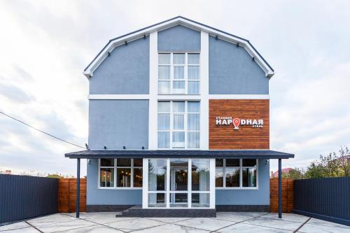 Hotel Stantsiya Narodnaya