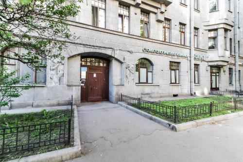 Hotel Democrat On Nekrasova 58