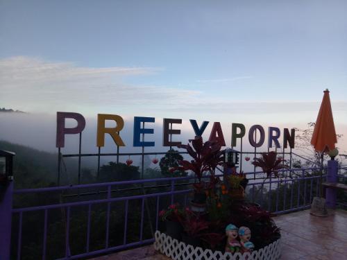 Khao Kho Viewdee @ Preeyaporn Khao Kho Viewdee @ Preeyaporn