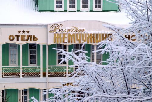 . Aqua Hotel Volzhskaya Zemchuzhina