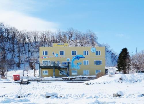海豚酒店 Iruka Hotel