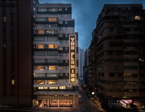 The Fleming Hong Kong impression