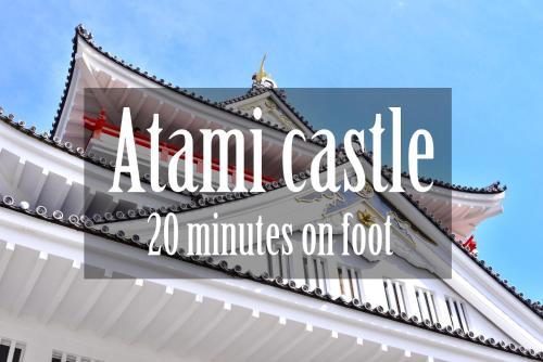 Atami Onsen House