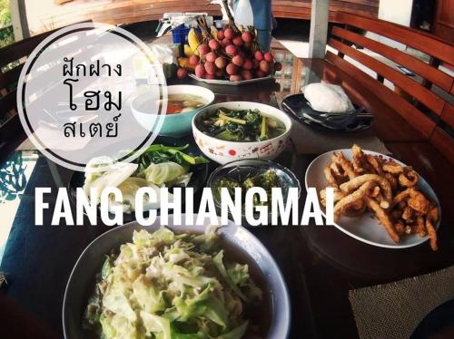 Fhukfang Home stay