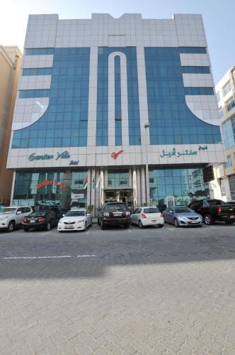 Center Ville Hotel photo 6