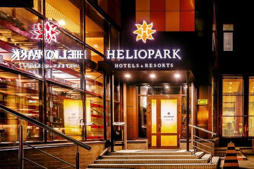 . HELIOPARK Cruise