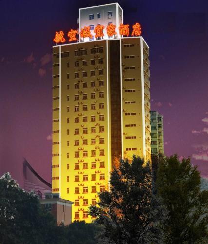 Luoyang Aviation E Home Inn
