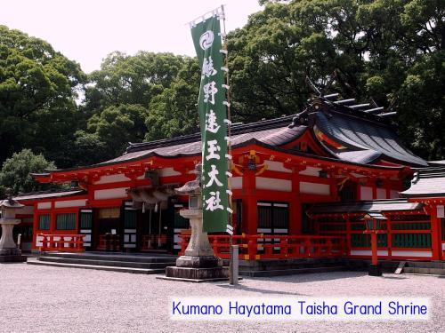 Guesthouse Fukuroku image