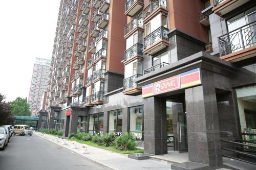 Light Luxury Travel Apartment impression