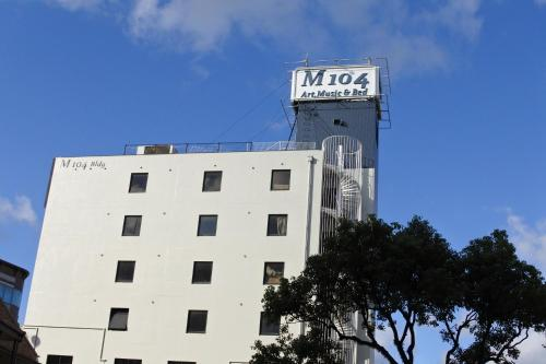 鹿兒島 M104 旅社 Guest House M104 Kagoshima