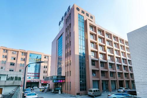 . Xi'an Hotel Xiaoshan Airport Branch