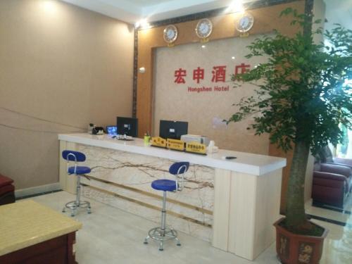 . Hongshen Hotel