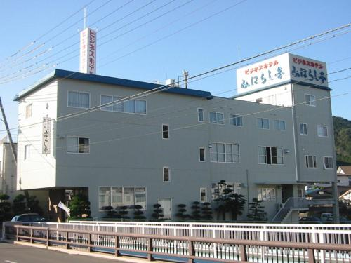 見晴亭商務酒店 Business Hotel Miharashitei