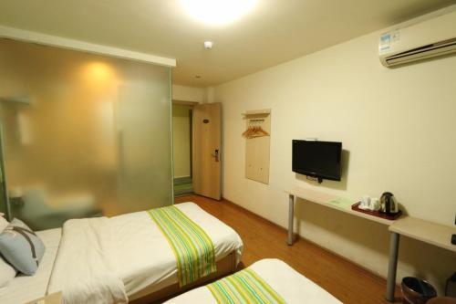 . Pai Hotel Suining Nanmen Coach Station