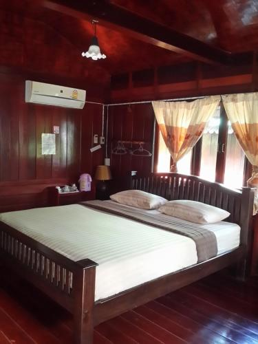 Baan Kong Homestay photo 20