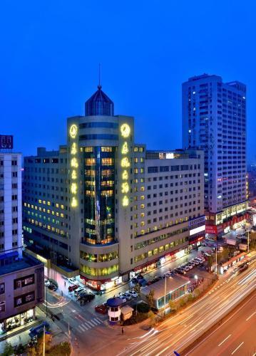 Wenzhou Dongou Hotel - Wenzhou