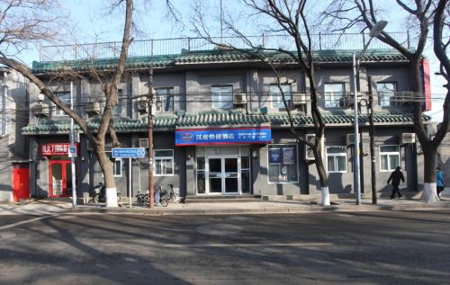 Hanting Express Beijing Tian'anmen photo 12