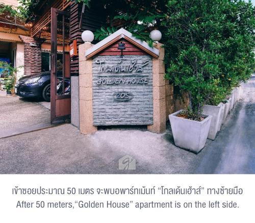 Golden House @ On-nut Station photo 4