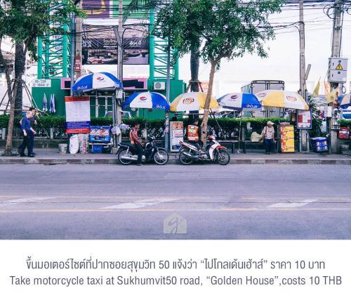 Golden House @ On-nut Station photo 7