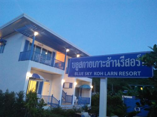 Blue sky Koh larn Resort