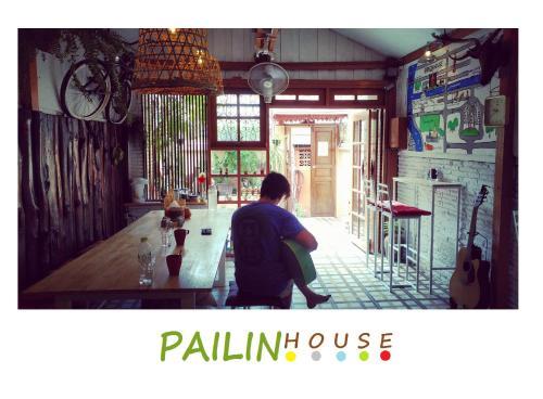 Pailin Guest House photo 16