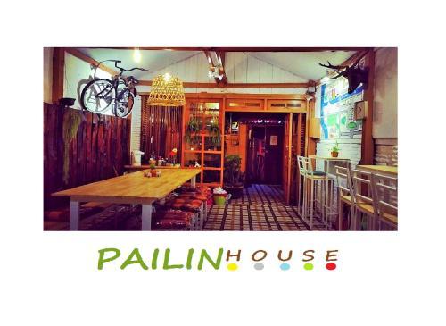 Pailin Guest House photo 18