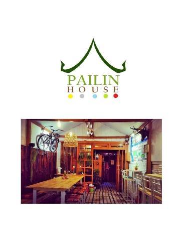 Pailin Guest House photo 19