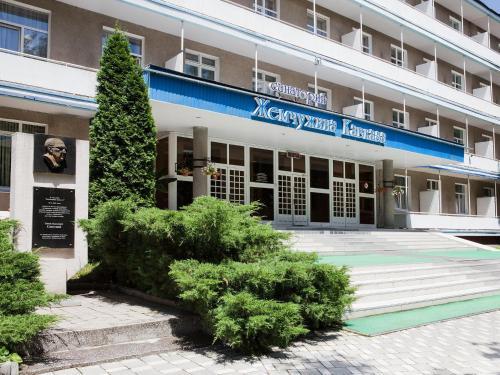 Zhemchuzhina Kavkaza