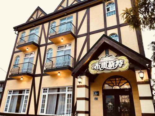 Brest Bed And Breakfast