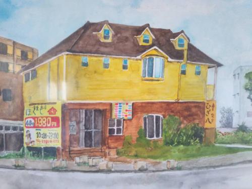 ゲストハウス黄色い家(女性専用)
