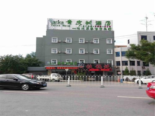 . Vatica Beijing Changping District Changping Subway Station Xiguan Huandao Hotel