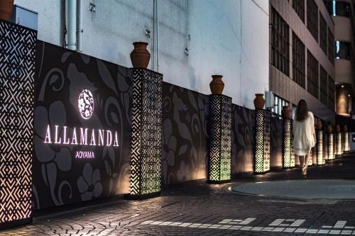 Hotel Allamanda Aoyama Tokyo photo 64