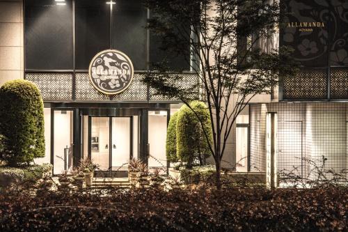 Hotel Allamanda Aoyama Tokyo photo 73