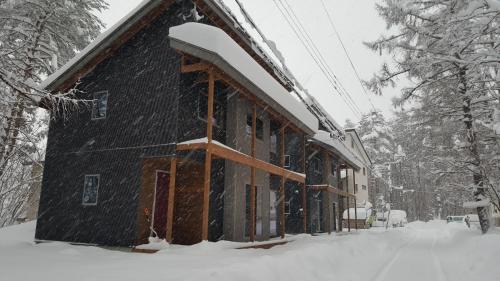 Kitsune Cottages - Chalet - Hakuba 47