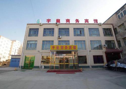 . Nalan Hotel Lanzhou