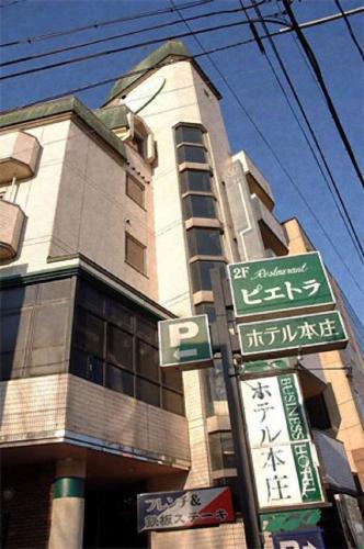. Hotel Honjo