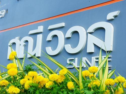 Sunee View Hotel photo 38