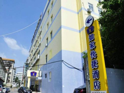 Home Inn Xiamen Jimei Road