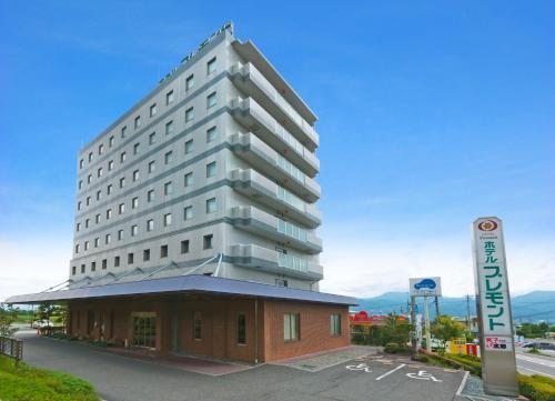 駒根普雷蒙酒店 Komagane Premont Hotel
