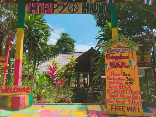 Hippy Hut Hippy Hut