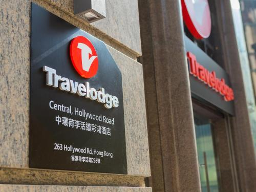 Travelodge Central, Hollywood Road photo 34