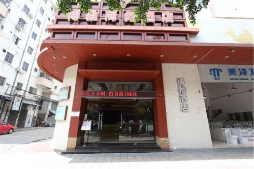 Boya Business Hotel Foshan