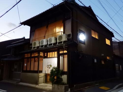 樽屋町賓館 Oinai Guest House Taruyacho