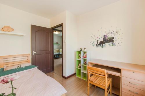 Joy City Deluxe Two-bedroom Apartment photo 10