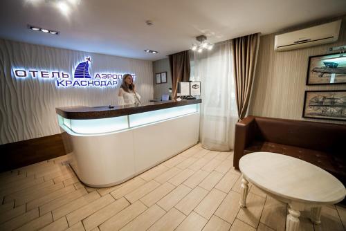 Hotel Airport Krasnodar